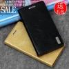 (พรีออเดอร์) เคส Lenovo/A7000-DLARA Flip case