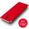 (พรีออเดอร์) เคส Huawei/Nova 2i-เคสพลาสติก ขอบทอง สวยหรู
