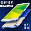 (พรีออเดอร์) เคส Oppo/A37-เคส TPU นิ่ม 2 สี