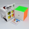 MoYu AoFu 7x7x7 GT Stickerless