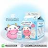 มาส์กน้ำนมวัว ฮายัง Ha Yong Sleeping Mask ราคา 3 ซอง ซงอละ 65 บาท/6 ซอง ซองละ 60 บาท/12 ซอง ซองละ 55 บาท/20 ซอง ซองละ 50 บาท ขายเครื่องสำอาง อาหารเสริม ครีม ราคาถูก ของแท้100% ปลีก-ส่ง