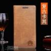 (พรีออเดอร์) เคส Huawei/Honor6 Plus-DGPZ เคสหนังแท้