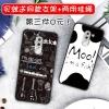 (พรีออเดอร์) เคส Huawei/GR5 (2017)-เคสนิ่มลายการ์ตูน พร้อมสายคล้องคอ+ห่วงคล้องนิ้ว