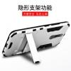 (พรีออเดอร์) เคส Huawei/Nova 2i-Bumper เคส พร้อมขาตั้ง