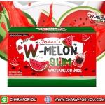 W-Melon Slim ตราอโณณา น้ำแตงโม ผอมด้วย ขาวด้วย ราคา 3 กล่อง กล่องละ 230 บาท/6 กล่อง กล่องละ 220 บาท/12 กล่อง กล่องละ 210 บาท/24 กล่อง กล่องละ 200 บาท ขายเครื่องสำอาง อาหารเสริม ครีม ราคาถูก ของแท้100% ปลีก-ส่ง