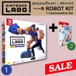 LABO ชุดหุ่นยนต์โรบอท + Sticker ++ Nintendo LABO : Toy-Con 02 Robot Kit + Sticker Sales 50% วันนี้-5มิย.