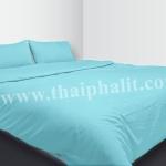 เซตผ้าปูที่นอนผ้าไมโครเทค สีฟ้าอ่อน (เบอร์ 13)