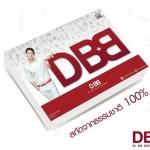 DBB MEKAN By กันต์ กันตถาวร ราคา 3 กล่อง กล่องละ 380 บาท/6 กล่อง กล่องละ 370 บาท/12 กล่อง กล่องละ 360 บาท/24 กล่อง กล่องละ 350 บาท ขายเครื่องสำอาง อาหารเสริม ครีม ราคาถูก ของแท้100% ปลีก-ส่ง