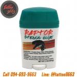 [RAPTOR] STENCIL GLUE น้ำยาลอกลายสัก เจลลอกลาย สติ๊กแท่งลอกลาย อุปกรณ์ลอกลายสัก Tattoo Stencil Transfer Gel (56.6G)