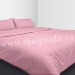 เซตผ้าปูที่นอนผ้าไมโครเทค สีชมพูกลีบบัว (เบอร์ 10)