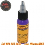 [ETERNAL INK] หมึกสักอีเทอนอลสีม่วง หมึกสักลายอีเทอนอล สีสักลายสีม่วง ขนาด 1 ออนซ์ TATTOO INK ( LIGHT PURPLE - 1OZ)