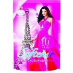 ปรับผ้านุ่มไฮคลาสปารีส สีม่วง สีชมพู