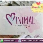 MINIMAL มินิมอล ลดน้ำหนัก - charm for you ขายส่งเครื่องสำอาง ขายส่งอาหารเสริม ขายส่งสินค้ากระแสความงาม ของแท้ ปลีก-ส่ง