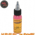 [ETERNAL INK] หมึกสักอีเทอนอลสีชมพู หมึกสักลายอีเทอนอล สีสักลายสีชมพู ขนาด 1 ออนซ์ TATTOO INK ( PINK - 1OZ)