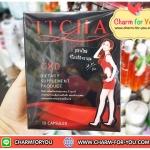 ITCHA อิชช่า รูปร่างใหม่ที่ใครก็อิจฉาคุณ - charm for you ขายส่งเครื่องสำอาง ขายส่งอาหารเสริม ขายส่งสินค้ากระแสความงาม ของแท้ ปลีก-ส่ง สำเนา