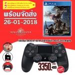 กิจกรรมพิเศษ Monster Hunter World (Z3) ซื้อพร้อมจอย PS4 ราคา 3350.- ฟรีค่าส่ง วางจำหน่าย 26 ม.ค. 2561