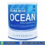 ฟีโอร่า บลู โอเชี่ยน Feora blue ocean ราคา 3 กระปุก กระปุกละ 520 บาท/6 กระปุก กระปุกละ 510 บาท/12 กระปุก กระปุกละ 500 บาท/24 กระปุก กระปุกละ 490 บาท ขายเครื่องสำอาง อาหารเสริม ครีม ราคาถูก ของแท้100% ปลีก-ส่ง