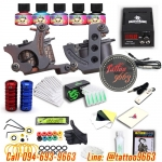 [SET A4B] ชุดเครื่องสักคอยล์ Double เครื่องสักลายครบชุด พร้อมอุปกรณ์สัก หมึกสัก สีสัก เข็มสัก (DragonHawk Double Guns Professtional Tattoo Machine Set)