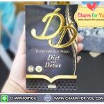 DD Diet and Detox - charm for you ขายส่งเครื่องสำอาง ขายส่งอาหารเสริม ขายส่งสินค้ากระแสความงาม ของแท้ ปลีก-ส่ง สำเนา
