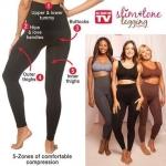 📍กางเกงเลกกิ้งกระชับสัดส่วน GENIE รุ่น Slim and Tone Legging