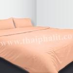 เซตผ้าปูที่นอนผ้าไมโครเทค สีส้มอ่อน (เบอร์ 07)