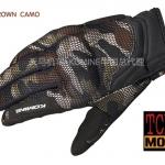 ถุงมือขี่มอเตอร์ไซค์ Komine GK-194 ลายพราง สีน้ำตาล