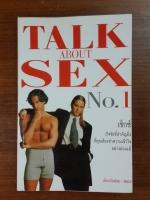 TALK ABOUT SEX No. 1 / TACO