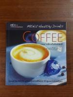COFFEE กาแฟ เครื่องดื่มอินเทรนด์