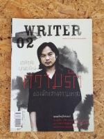 WRITER ฉบับที่ 02