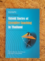 Untold Stories of Executive Coaching in Thailand