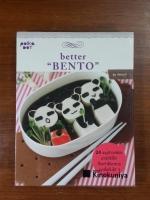"better ""BENTO"" / น้อยหน่า"
