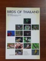 BIRDS OF THAILAND / วัชระ สงวนสมบัติ