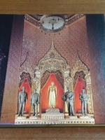พระมหากษัตริย์ในพระบรมราชจักรีวงศ์กับประชาชน ที่ระลึกสมโภชกรุงรัตนโกสินทร์ ๒๐๐ ปี พ.ศ.2525 / สำนักราชเลขาธิการ