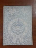 ปกิณกะคดี หมายเลข ๑๓ : อนุสรณ์ในงานพระราชทานเพลิงศพ ร.ท.หลวงสกลมณเฑียร (ม.ล.เฉลิม พนมวัน) (มีตราห้องสมุด)