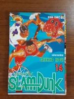 SLAM DUNK สแลมดั๊งค์ Vol.14