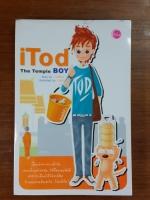 iTod The Temple BOY / ว.แหวน