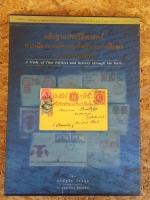 หลักฐานประวัติศาสตร์การเมืองการปกครองไทยจากการศึกษาการไปรษณ๊ย์ / อาณัฐชัย รัตตกุล