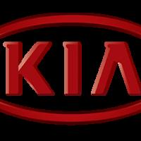 - KIA ซองหนังแท้ใส่กุญแจรีโมทรถยนต์
