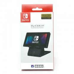 แท่นวาง ยี่ห้อโฮริ ของแท้ จากญี่ปุ่น Hori™ Compact Playstand 11-09-2017