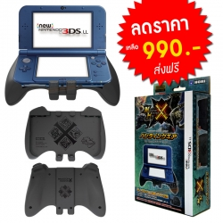 ++ กริปมอนฮัน ++ 3DS-HORI New LL MHX Hunting Gear (3DS-467) สำหรับ New 3DS XL / LL ( ส่งฟรี!! )