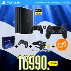 PlayStation 4™ Pro 1TB Black Asia-ศูนย์ไทย / CUH-7106B (2 จอย) +ส่งฟรี! ราคา 16990.- ส่งฟรี