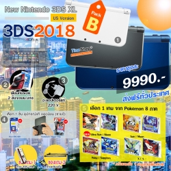 Promotion new3DSXL 【3DS2018#Pack B】 ราคา >> Best Price 9990.- ส่งฟรี