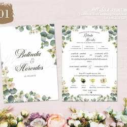 New Card Design 6-2018