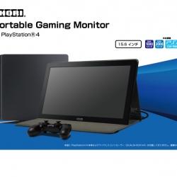 """จอมอนิเตอร์ สำหรับเกมเมอร์ ++ Hori™ Portable Gaming Monitor (PS4-087) ยี่ห้อ HORI จากญี่ปุ่น ขนาด 15.6"""" ราคา7990"""