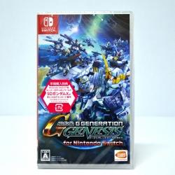 Nintendo Switch™ SD Gundam G Generation Genesis Zone JP / Japanese ราคา 1990.-