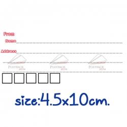 สติกเกอร์ติดหน้าซอง (เล็ก) #003