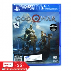 PS4™ God of War Zone 3 Asia / English