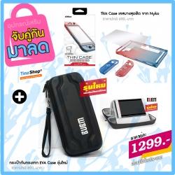 ++ จับคู่กันมาลด #2++ Neon Thin Case NYKO + กระเป๋า BUBM EVA Case ซื้อจับคู่ราคาพิเศษ 1299.- ส่งฟรี