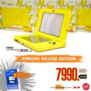New Nintendo 3DS XL Pikachu Edition *ราคาใหม่*09-08-2017