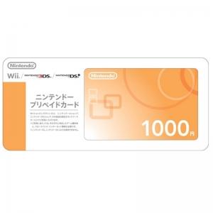 บัตรเติมเงิน eShop ญี่ปุ่น 1000 เยน 12-01-2018